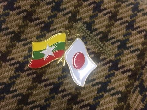 日本とミャンマーの友好です。